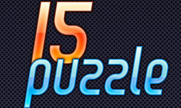 เกมส์ 15puzzle