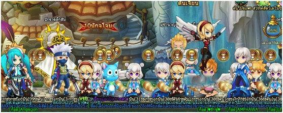 เกม Lunaria Warrior นักรบลูน่า