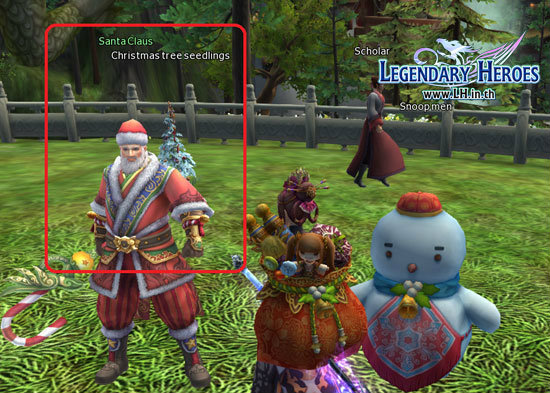 LH Online จัดเต็ม เทศกาลคริสต์มาส