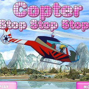 เกมส์เครื่องบิน เกมส์จอดคอปเตอร์