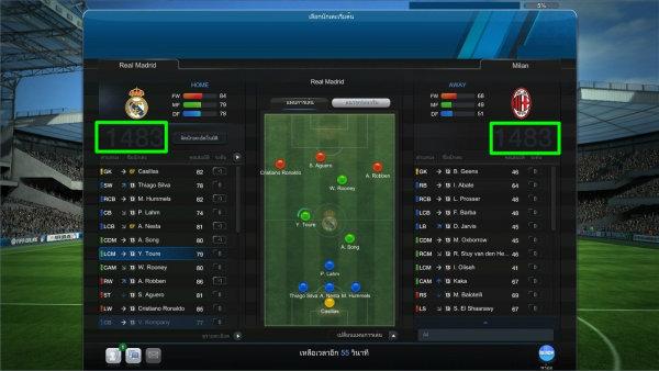 FIFA Online 3 Thailand เปิดโหมดใหม่!! Ranking : Manager