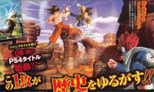 เกม Dragon Ball Z ภาคใหม่ทำลง PlayStation 4