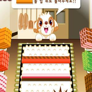เกมส์ทำอาหาร เกมส์ทำชูซิให้น้องหมา