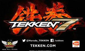 Tekken 7 กำลังพิจารณา ว่าจะได้ทำลง PC หรือไม่