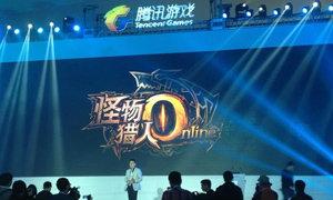 Tencent ครองแชมป์บริษัทเกมทำรายได้มากสุด ติดกันเป็นปีที่สอง