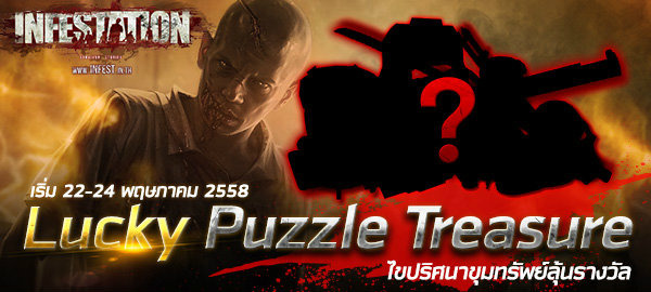 Infestation Lucky Puzzle Treasure