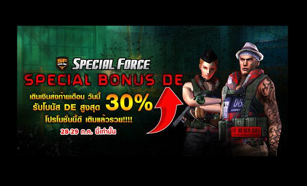 Special Force Special Bonus DE