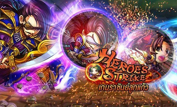 Heroes Strike เกมลูกแก้วสามก๊กใหม่ล่าสุดจาก SNSplus