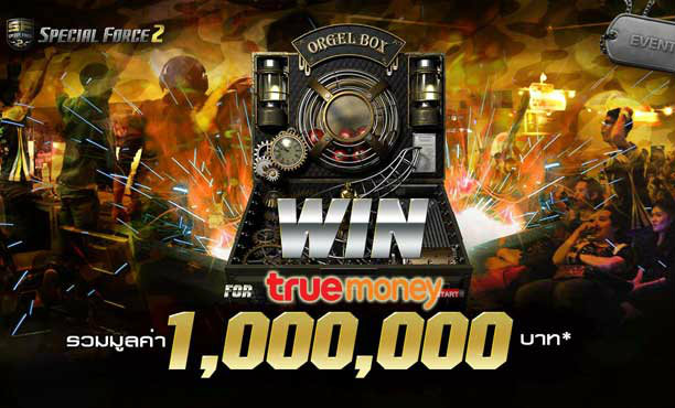 True Money ร่วมกับ Special Force 2 เปิดกิจกรรม E-Sport สำหรับแฟนๆ FPS