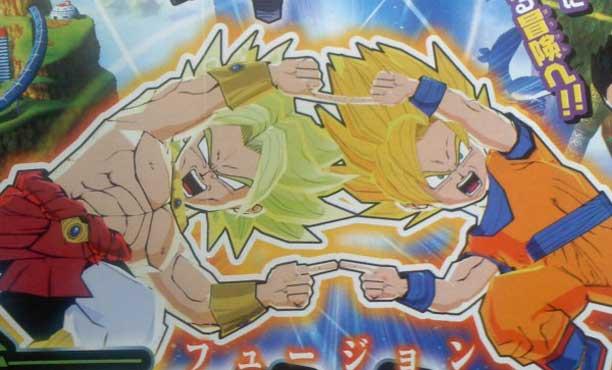 Dragon Ball: Project Fusion ภาคใหม่ทำลงสมาร์ทโฟน