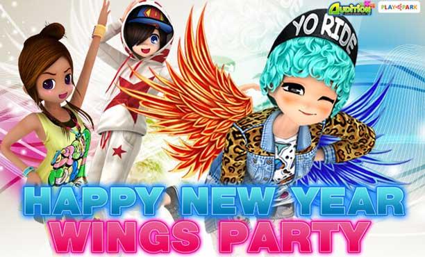 Audition NNY Wings Party ชวนขาแดนซ์ติดปีกปาร์ตี้