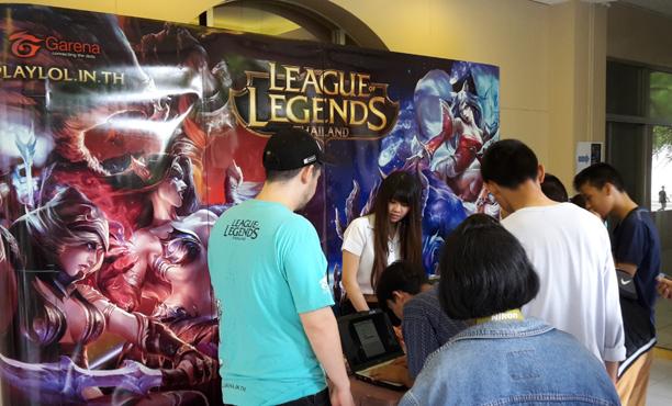 League of Legends LCL 2016 การแข่ง eSports ที่มอบทุนการศึกษาถึงระดับปริญญาโท