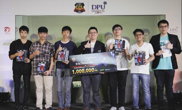 Black bean Reborn แข่งเกมจนได้ดี คว้าแชมป์ LCL รับทุนการศึกษามูลค่ากว่า 1 ล้าน