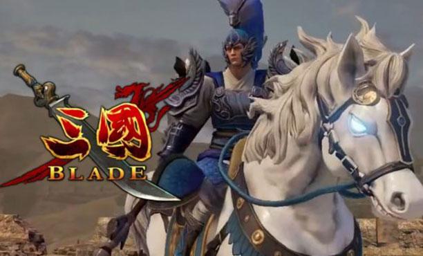 Three Kingdoms Blade ร่างแยกของเกม Blade แบบเวอร์ชั่นสงครามสามก๊ก