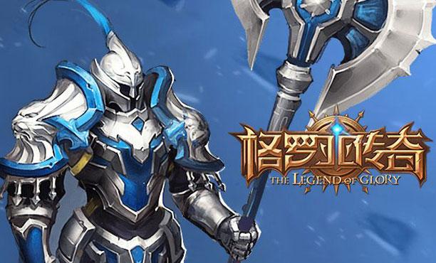 The Legend of Glory เกมมือถือจีนของ NetEase โชว์ตัวในงาน E3 2016