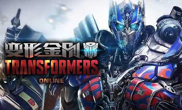 อลังอีกแล้ว! Tencent ทุ่มเงินทำ Transformers Online ด้วย Unreal 4