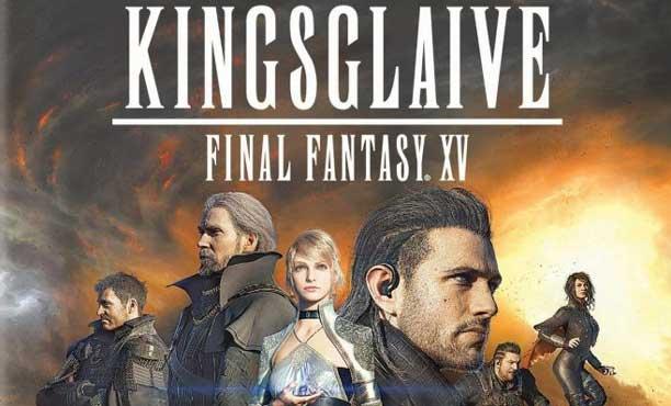 ภาพปกจาก Kingsglaive: Final Fantasy XV เวอร์ชั่นแผ่น DVD และ Blu-ray