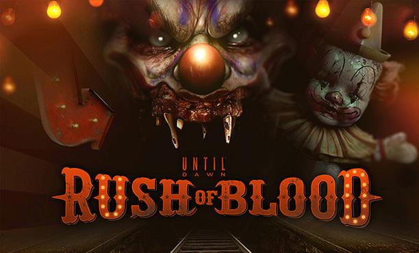 Until Dawn: Rush of Blood เกม VR สวนสนุกสุดหลอน