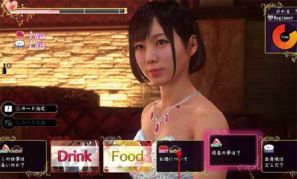 ทำความรู้จักกับสาวๆโฮสในเกม Yakuza 6 ที่มาจากดาราและนางแบบ