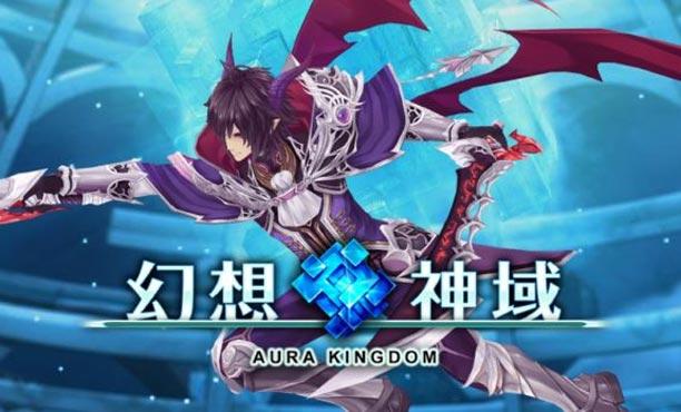 Aura Kingdom Mobile เกมมือถือใหม่จากผู้สร้าง Laplace