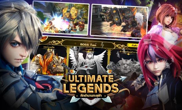 Ultimate Legends อัพเดท Ep.2 มหาศึกหอคอยราชันย์