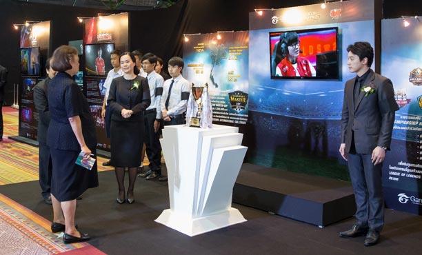 สมเด็จพระเทพฯ เสด็จทอดพระเนตรงาน eSports เกม LoL