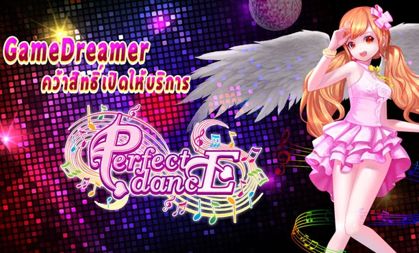GameDreamer เตรียมเปิด Perfect Dance เกมเต้นมือถือใหม่เร็วๆนี้