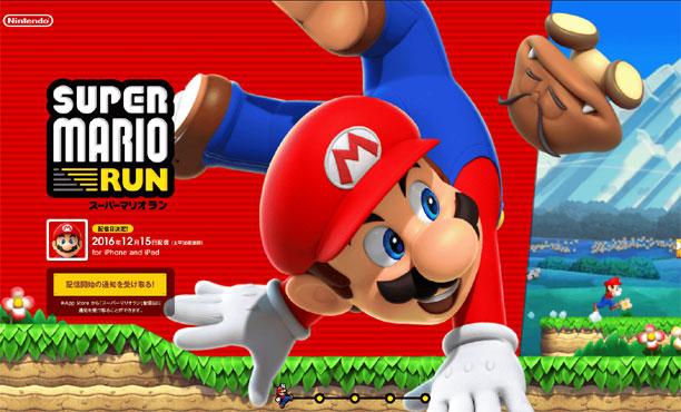 รีวิว Super Mario Run ออกมาดี ควบคุมง่ายแต่ท้าทายชวนเล่นซ้ำ