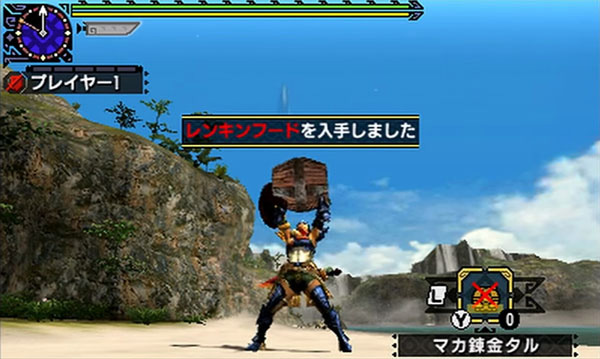 Monster Hunter XX โชว์สไตล์นักล่าแบบที่ 6 Renkin Style