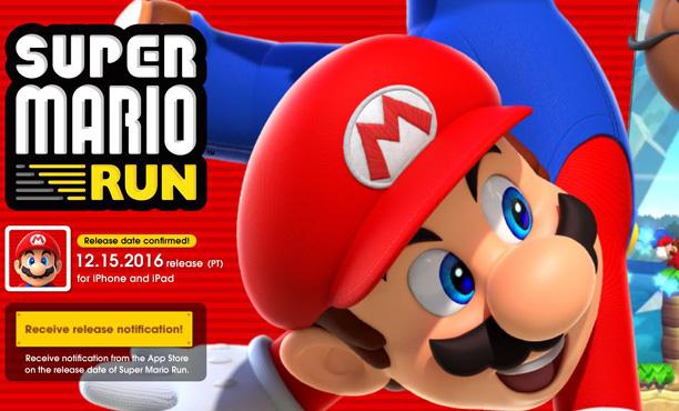 มีขึ้นมีลง หุ้น Nintendo ตกกว่า 16% หลังกระแส Super Mario Run แย่