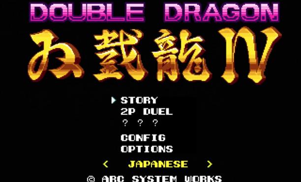 Double Dragon IV คืนชีพกลับมาใน PS4 และ Steam