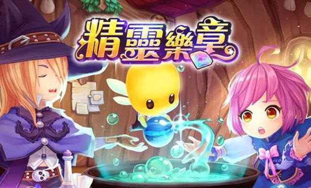 X-Legends ส่ง Grand Fantasia ลงมือถืออีกเกม