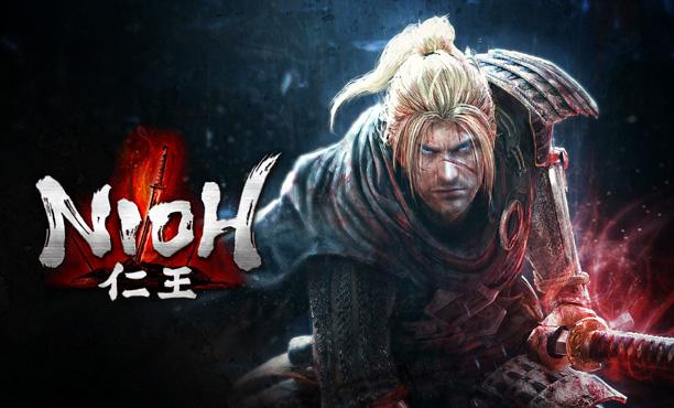 Nioh พัฒนาเสร็จแล้ว พร้อมวางจำหน่ายวันที่ 9 กุมภาพันธ์