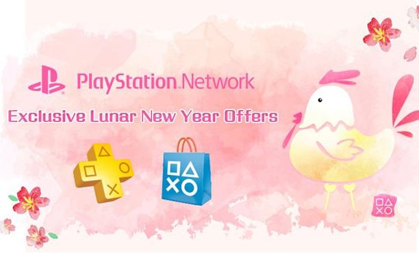 PlayStation Network จัดโปรโมชั่นพิเศษต้อนรับเทศกาลตรุษจีน