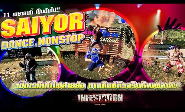 Infestation เปิดฟลอร์ Dance ต้อนรับวันสงกรานต์!