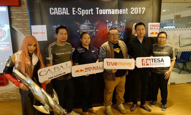 Asiasoft ดัน Cabal เข้าอีสปอร์ต จัดงานแข่งตลอดปี