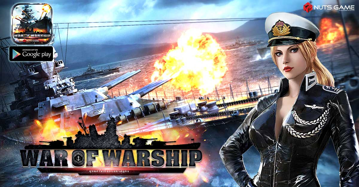 War of Warship TH