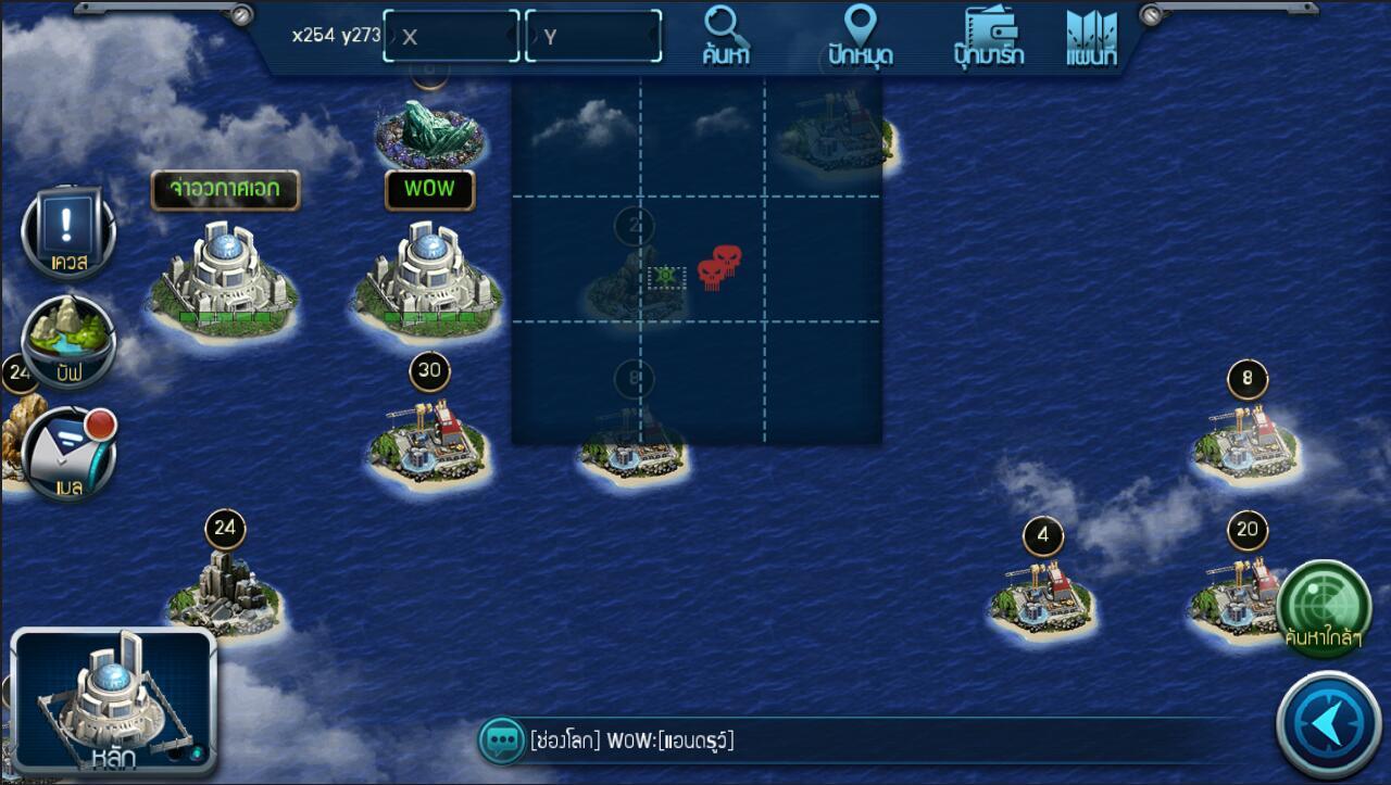 War of Warship TH