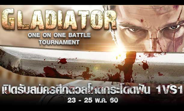 Infestation รับสมัครขาโหดโดดฟันในศึก Gladiator 1VS1