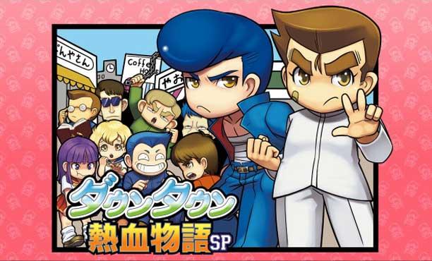 มาอีกภาค! Kunio Downtown SP ฉบับรีเมคทำเวอร์ชั่นภาษาอังกฤษ