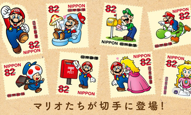 Collection น่าสะสม กับแสตมป์ชุด Mario ในประเทศญี่ปุ่น