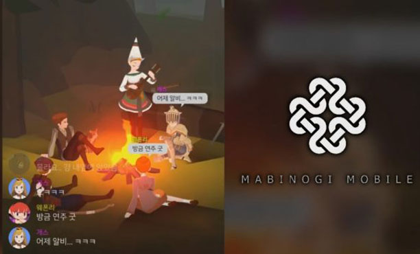 Mabinogi Mobile ของมือถือมาแนวใหม่ ชีวิตบ้านไร่ภาพการ์ตูน