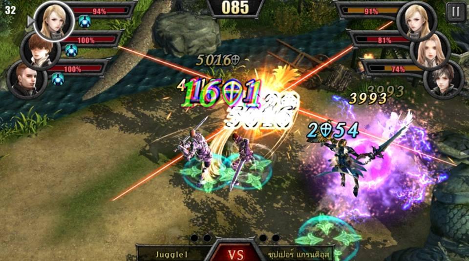 Dragon Raja MX