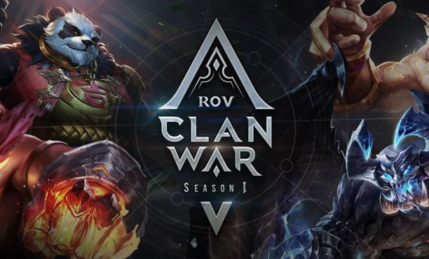 RoV: Clan War Season 1 เมื่อโลกทำสงครามร่วมกับเหล่าฮีโร่