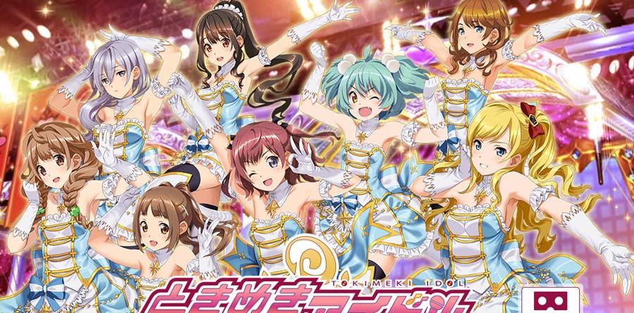 Konami เปิดตัวเกมจีบสาวในตำนาน Tokimeki ภาคใหม่ที่กลายเป็นเกมสร้าง idol