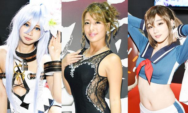 สาวๆพริตตี้ & คอสเพลย์ ประจำบูธงาน Tokyo Game Show 2017