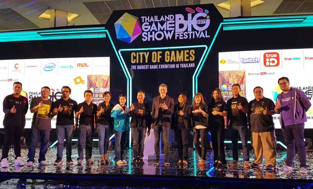 TGSBIG2017 เดินเที่ยวชมงานนครแห่งเกม City of Games