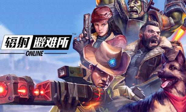 Fallout Shelter Online จีนนำเกมมือถือสุดฮิตมาทำเป็นออนไลน์เพิ่ม