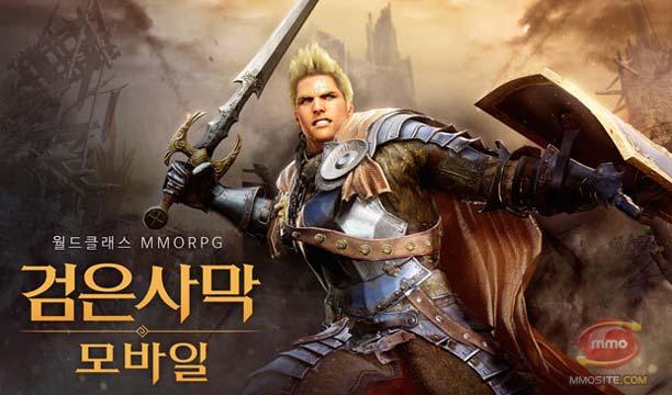 Black Desert Mobile เกาหลีเปิดลงทะเบียนแล้ววันนี้