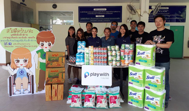 Playwith กับภารกิจแบ่งปันรอยยิ้มให้น้องๆ ที่มูลนิธิเพื่อเด็กพิการ